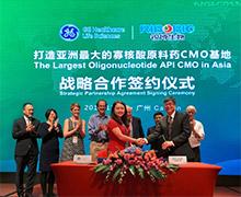 强强联手丨锐博生物与GE医疗达成核酸药物研发生产战略合作 推动中国核酸药物研发生产进程