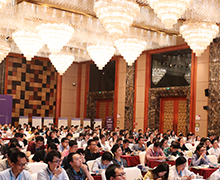 The Sixth China International Forum on Nucleic Acids (CNAF) was successfully held in Guangzhou